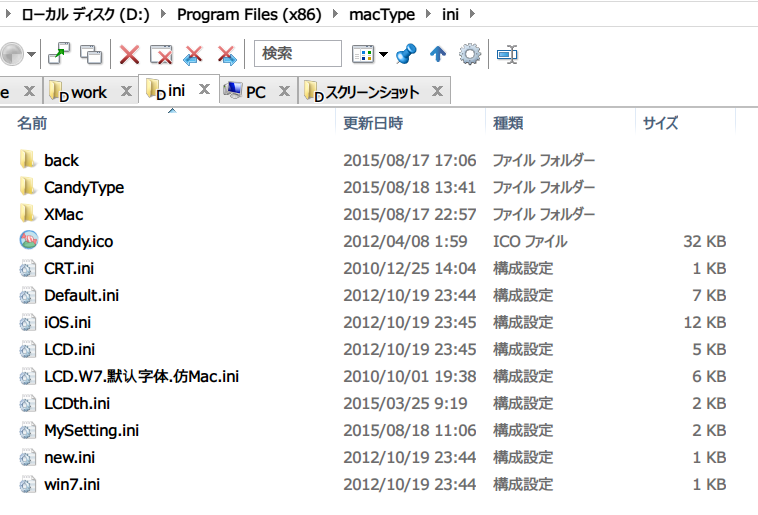 mac-config5