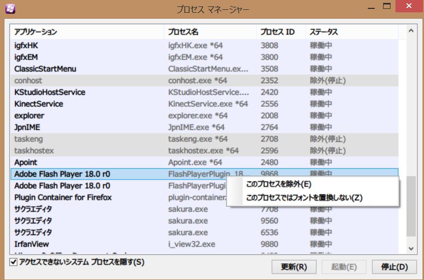 mac-config7