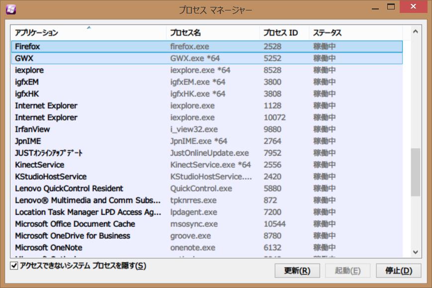mac-config8
