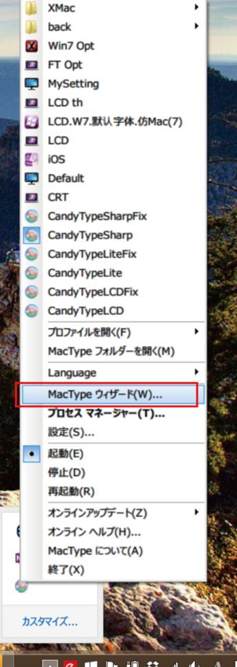 mac-install13