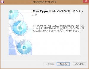 mac-install2