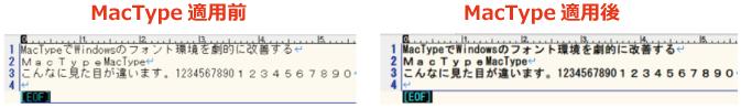 mactype-sample0