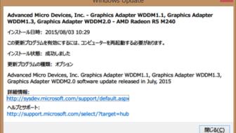 """【Windows】WindowsUpdate等での""""DriverStore\FileRepository""""フォルダ容量超肥大化時の対処法"""